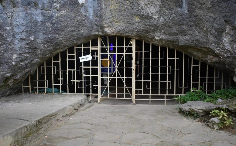 Bacho Kiro Cave Entrance