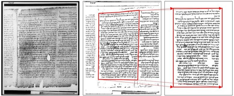 Binarization Dead Sea Scroll