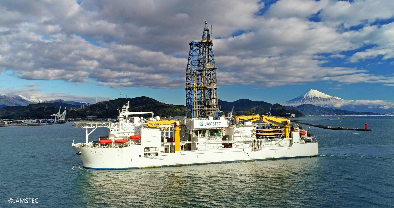 Deep-sea scientific vessel, 'Chinkyu' part of the work of Expedition 370 of the International Ocean Discovery Program.