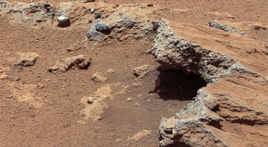 Curiosity Finds Evidence of Ancient Streambed on Mars