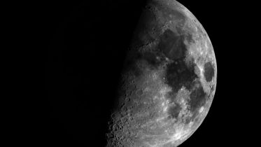 First Private Robotic Spacecraft Attempt at Moon Landing