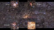 HAWK I View Milky Way Central Region Details