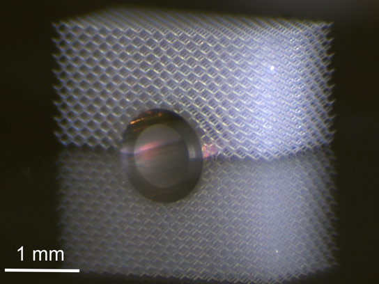Kit Researchers Create Mechanical Invisibility Cloak