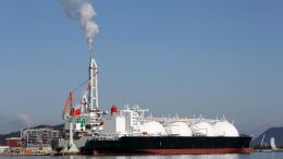 Liquefied Natural Gas Tanker Ship