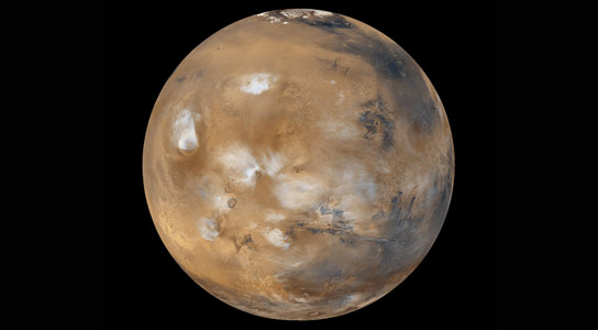 Meteorite Reveals the Possibility of Life on Mars