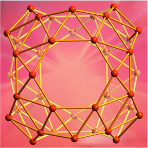 Researchers Discover Boron Buckyball