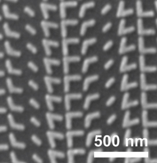 Researchers Obtain the Strongest Signal Yet of the Photonic Spin Hall Effect