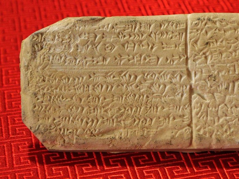Ugaritic Language