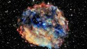 Young Magnetar Likely the Slowest Pulsar Ever Detected