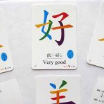 mandarin-flash-cards