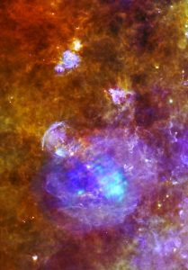 new image of Supernova remnant W44